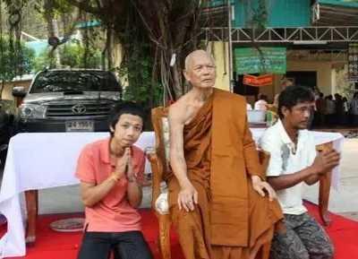世界上最長壽的人 泰國高僧為何活到500歲
