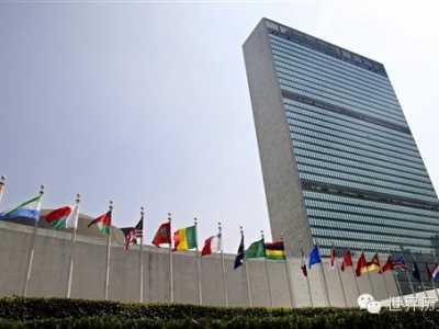 國際組織有多少個 盤點全球各大國際組織及其總部