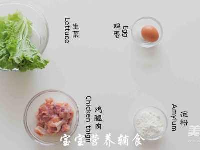 雞丸能做什么菜 蔬菜雞肉丸的做法