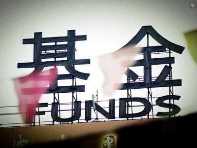 怎么辦理基金定投 基金定投騙了一大堆傻子
