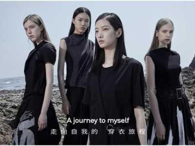 歐雷頓cici官方網 Cici項偞婧時尚大片SDEER圣迪奧新口號