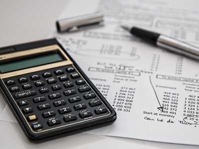 工商銀行服務電話 各大銀行服務電話號碼一覽表