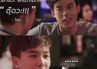 男男同志的一部韓劇 泰劇同志電視劇有哪些